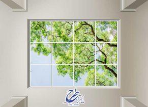 عکس آسمان مجازی طرح درخت