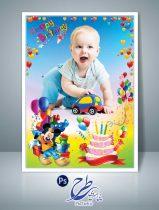 طرح بک گراند جشن تولد کودک