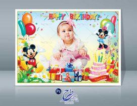 بک گراند جشن تولد