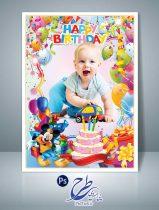 بک گراند لایه باز جشن تولد کودک
