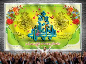 بنر لایه باز پشت منبری جشن عید غدیر