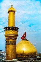 تصویر گنبد و گلدسته امام حسین