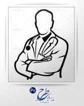 طرح لایه باز پزشک