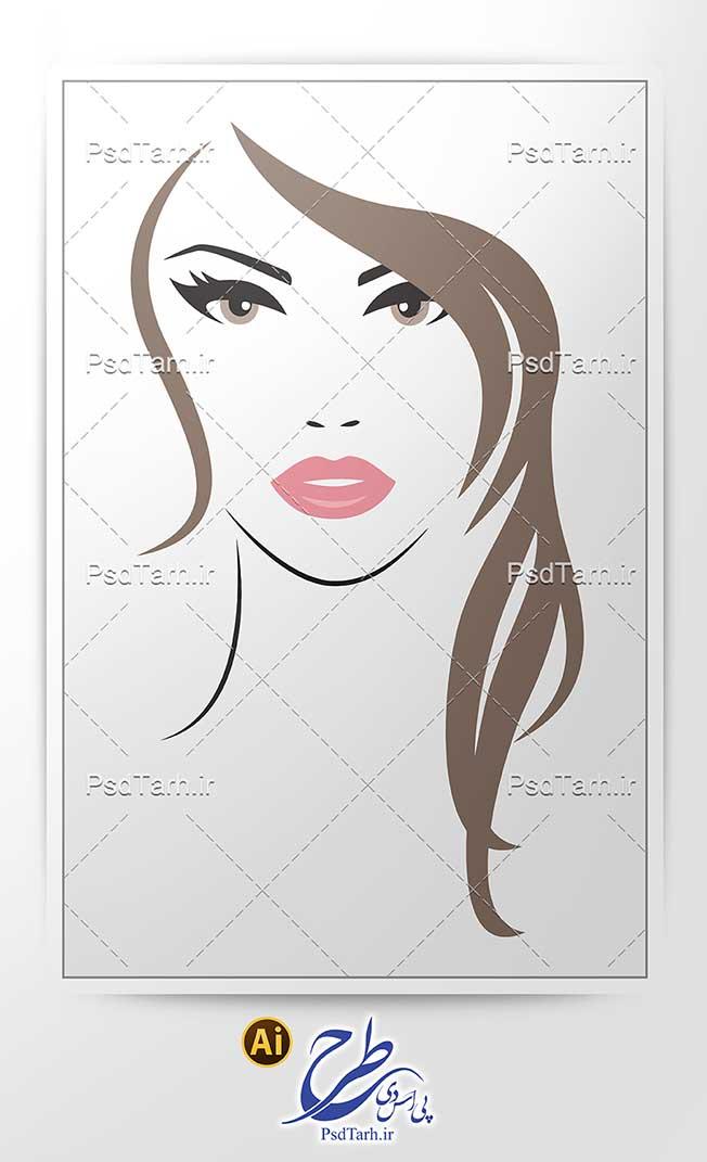 "<span itemprop=""name"">وکتور چهره زن برای سالن زیبایی</span>"