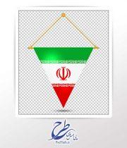 دوربری پرچم ایران png