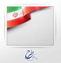 طرح دوربری پرچم ایران png