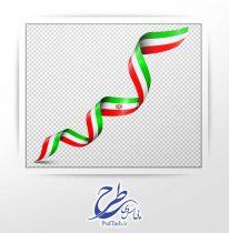 فایل دوربری شده طرح پرچم ایران