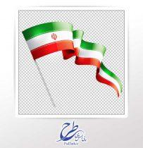 فایل دوربری شده پرچم ایران