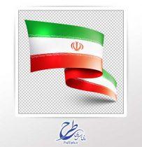 فایل دوربری شده پرچم ایران png