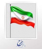 تصویر پرچم ایران دوربری شده