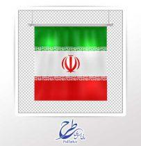 تصویر دوربری پرچم ایران