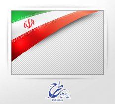 دوربری png پرچم ایران