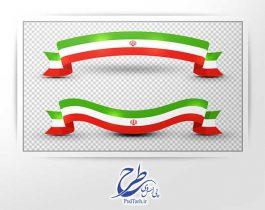 طرح پرچم ایران دوربری شده