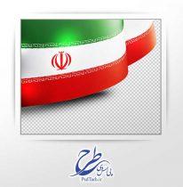 طرح png پرچم ایران