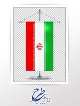 دوربری استند پرچم ایران