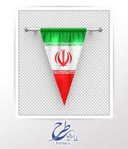 تصویر دوربری شده پرچم ایران