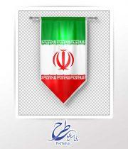 تصویر png پرچم ایران