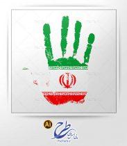 وکتور پرچم ایران به شکل دست