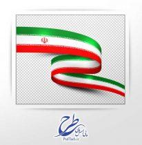 پرچم ایران دوربری شده png