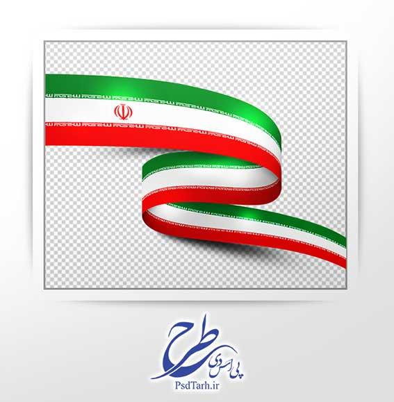 "<span itemprop=""name"">پرچم ایران دوربری شده png</span>"