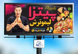 طراحی بنر پیتزا فروشی